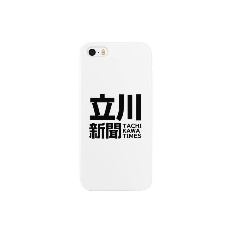 立川新聞のiphoneケース Smartphone cases