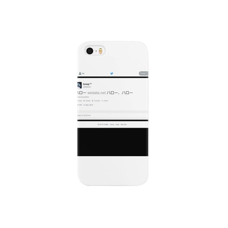 taizoooのハロー wedata.net  ハロー、ハロー Smartphone cases