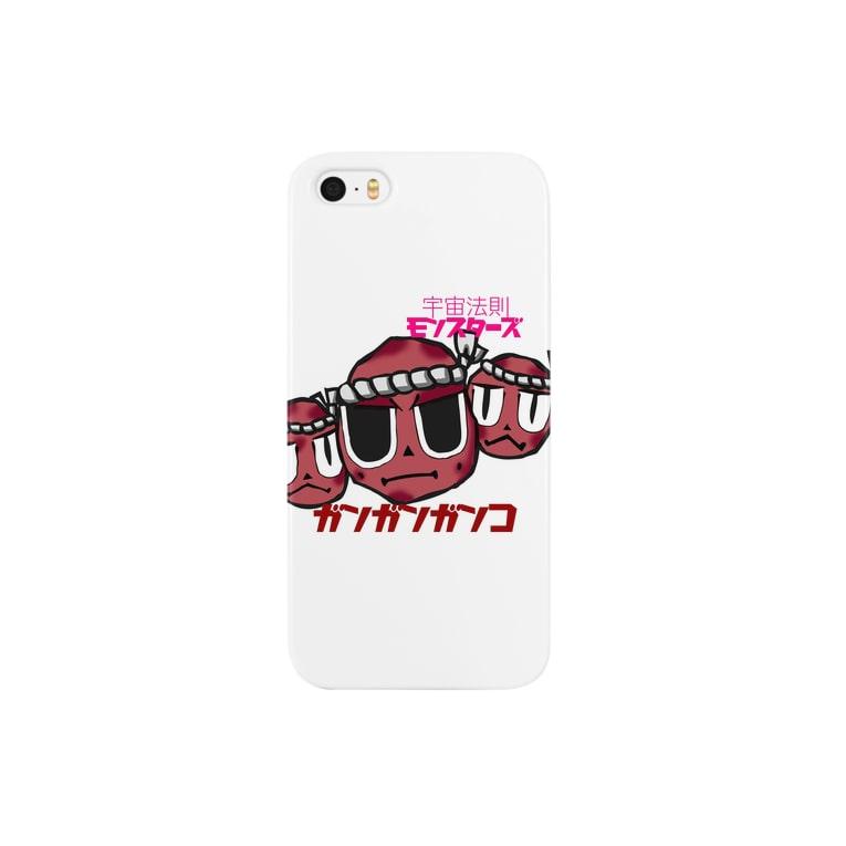 dorapocketのガンガンガンコ Smartphone cases