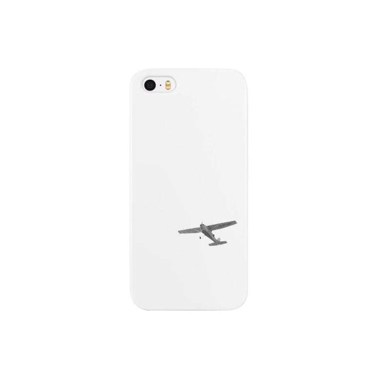 Shinji Koyamaのboom Smartphone cases