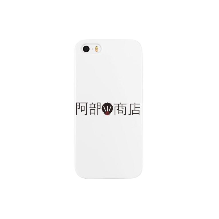 阿部学の阿部商店 Smartphone cases