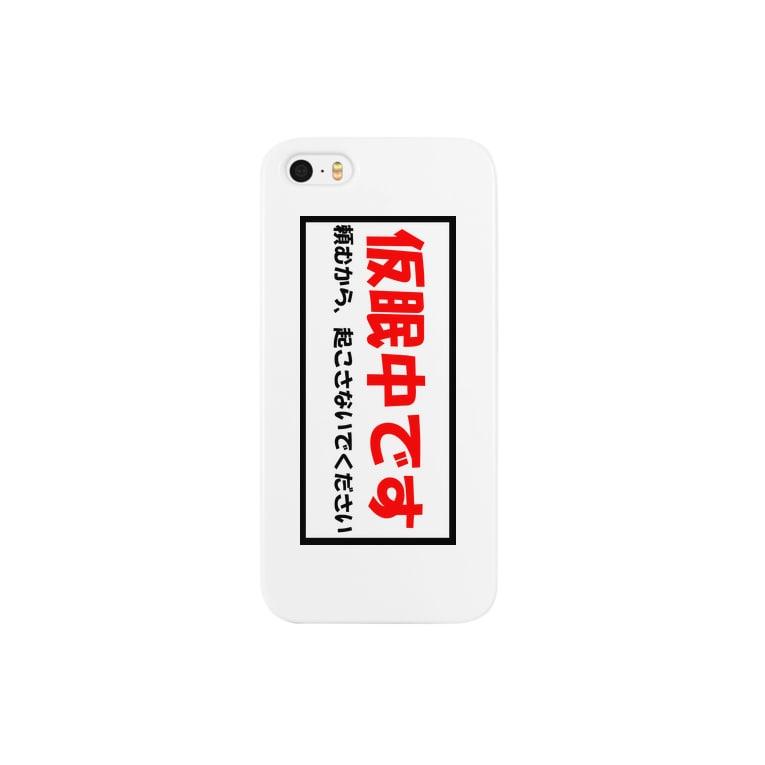 平良のかみさまの仮眠中 Smartphone cases