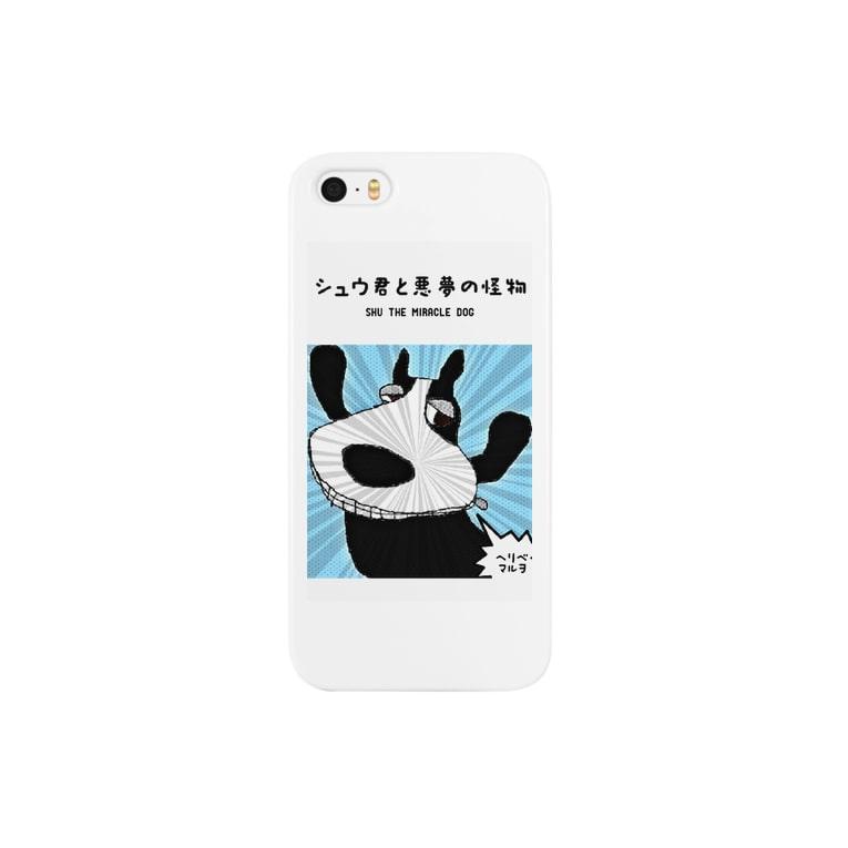 ヘリマルのシュウ君と悪夢の怪物 Smartphone cases