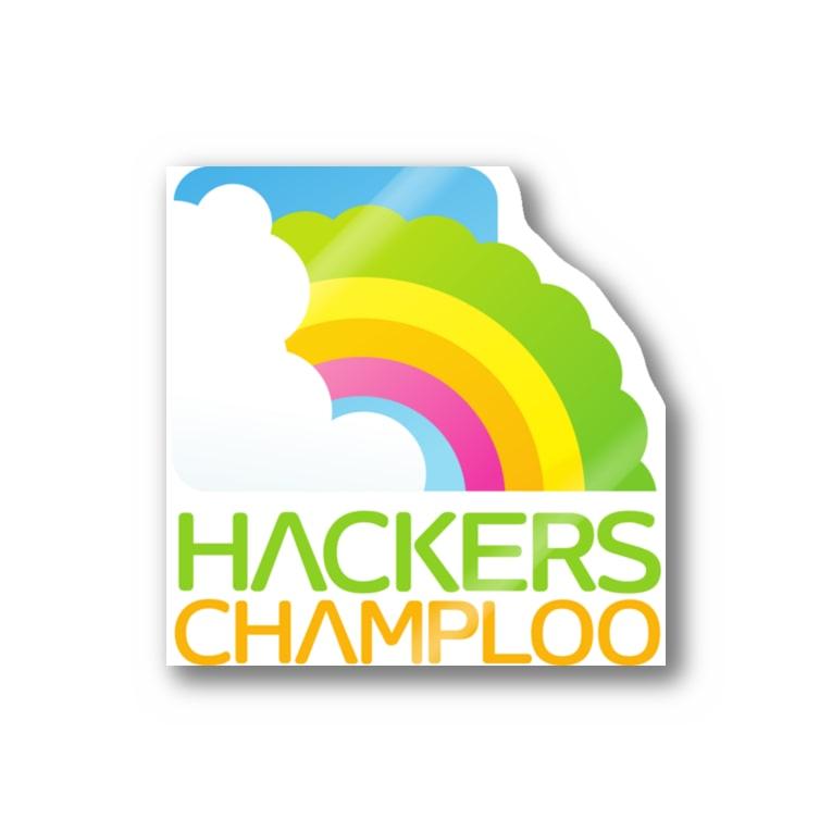 ハッカーズチャンプルーのハッカーズチャンプルーロゴ(正方形) Stickers