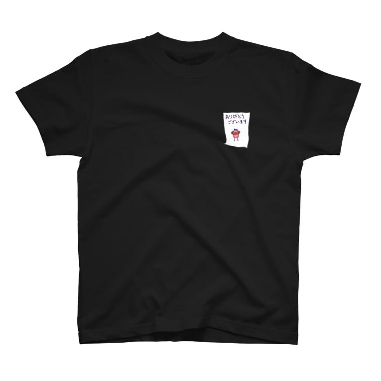 絵と物語のお店『 and trois 』のひだえりちゃん T-shirts