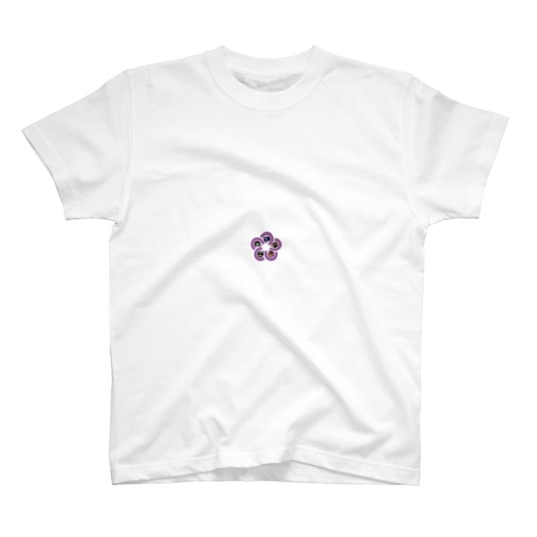 さーこいの太宰府シンボル T-shirts