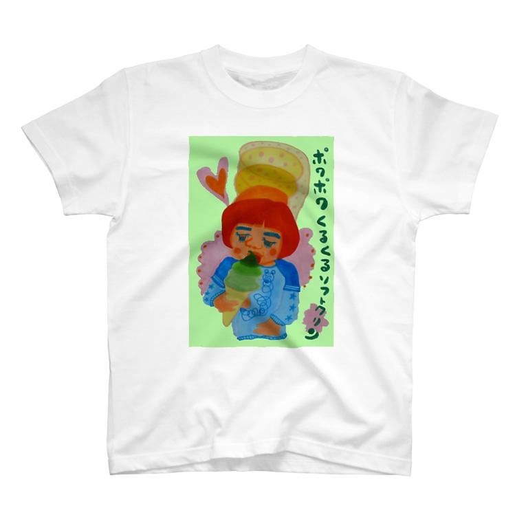 てんとうむしのくつしたのそふとくりん T-shirts