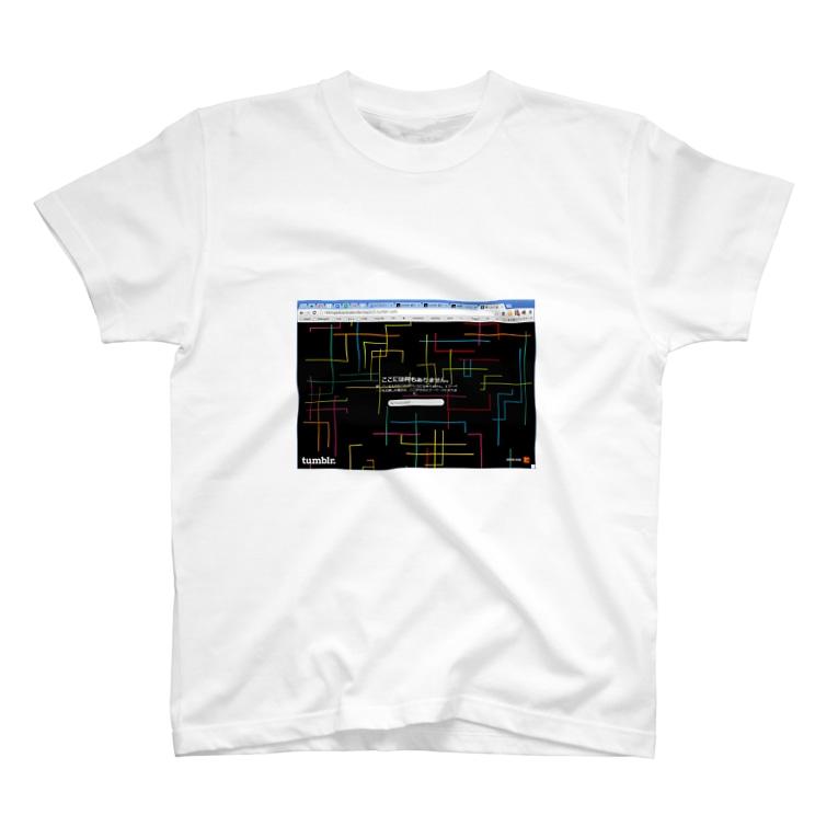 taizoooのそこには何もありません#RAC33 T-shirts