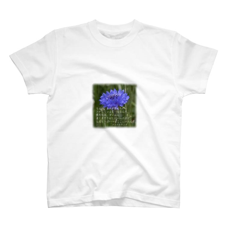 Pocotanのあれが僕たちのさがしている T-shirts