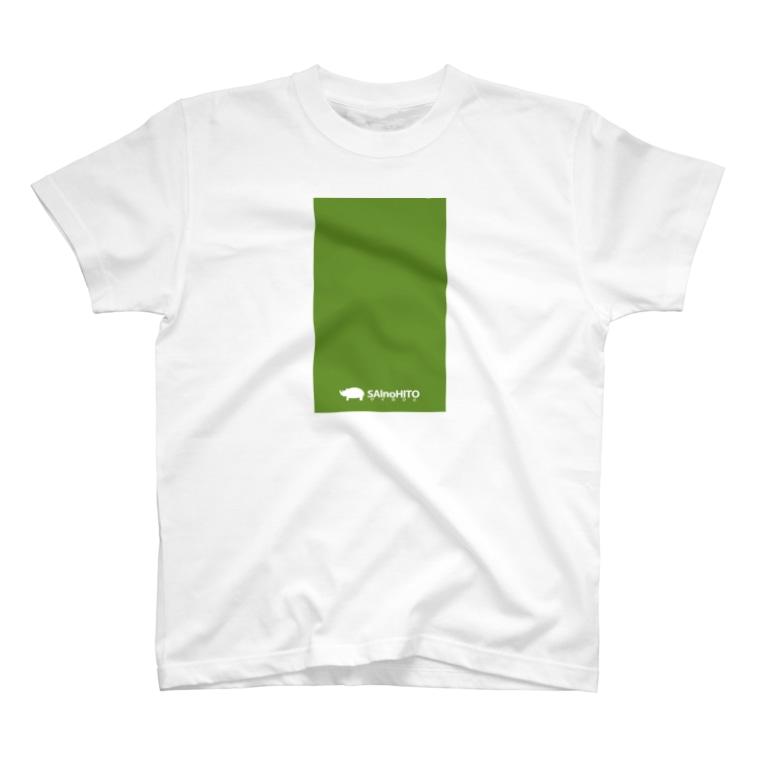 公式グッズ製作委員会のサイのひとa T-shirts