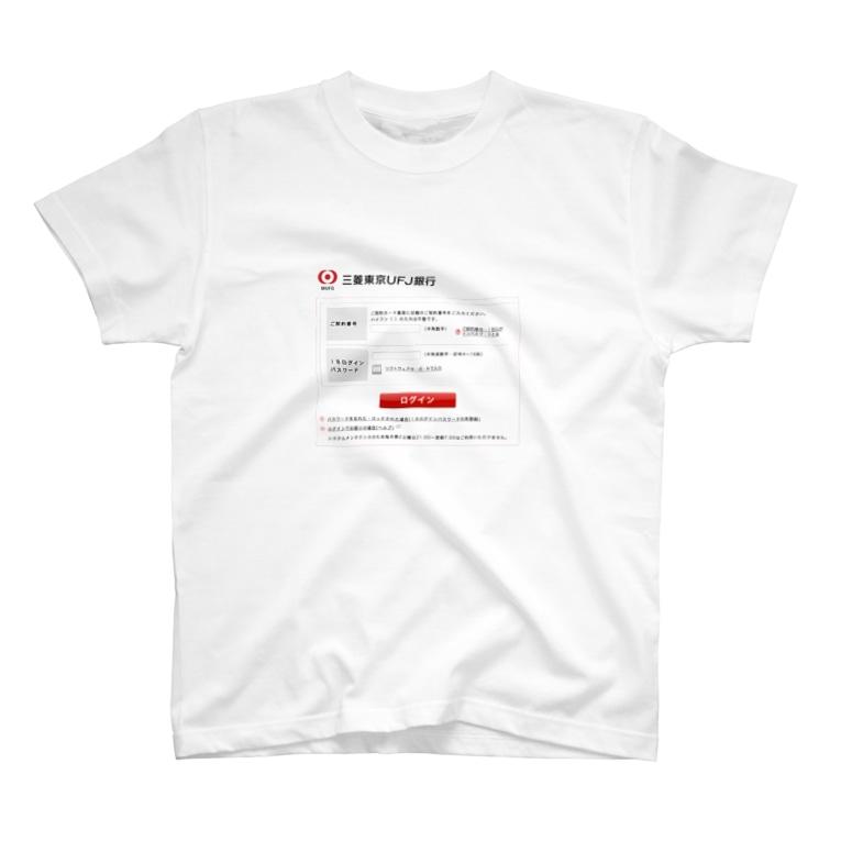 mochivationの東京三菱UFJ銀行ログインフォーム T-shirts