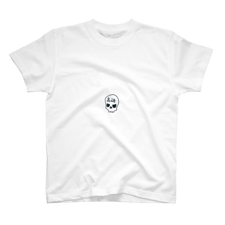 ことり企画の高崎どくろ T-shirts