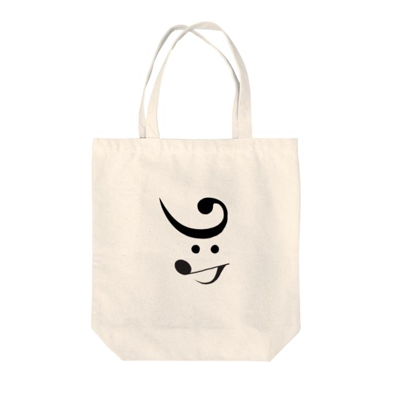 yohkenのアカペラ犬yohken Tote bags