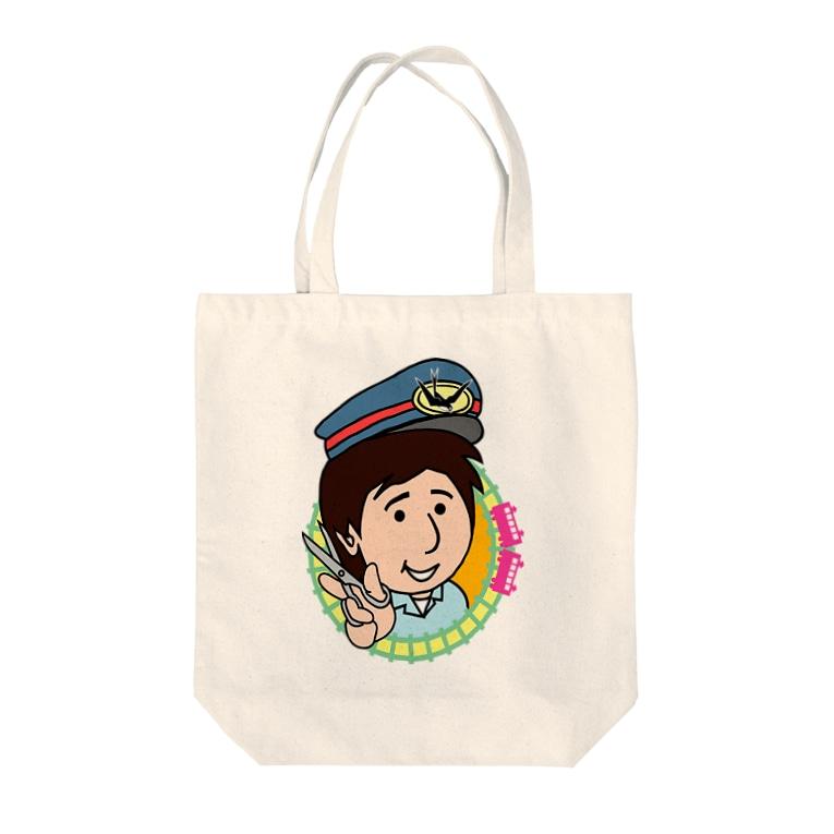 BBつばめのBBつばめ Tote bags