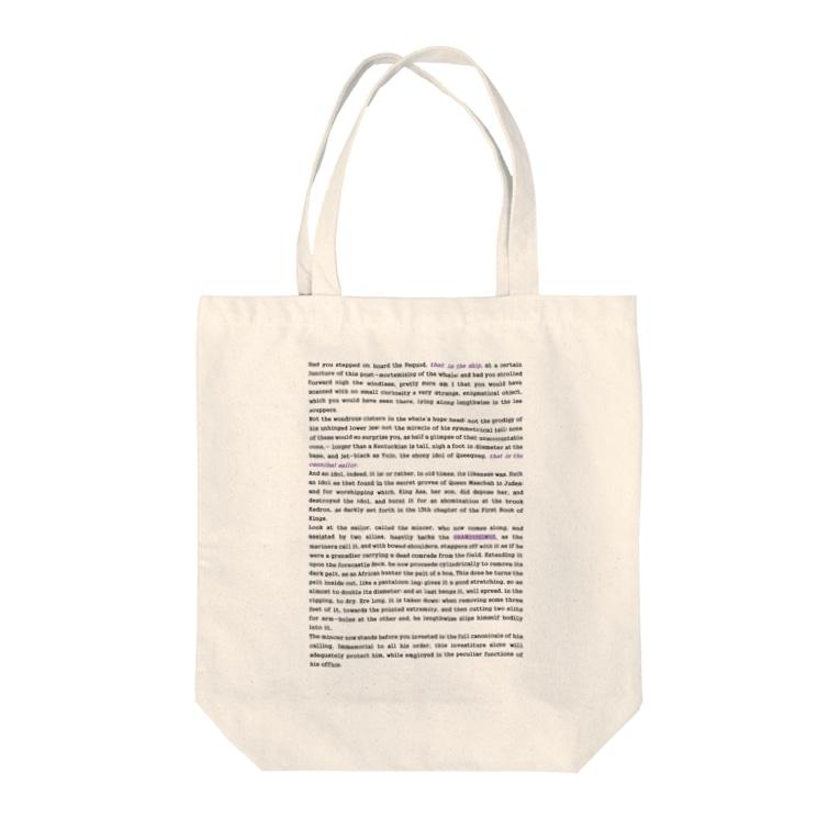 kfsosakaのKassock Tote bags