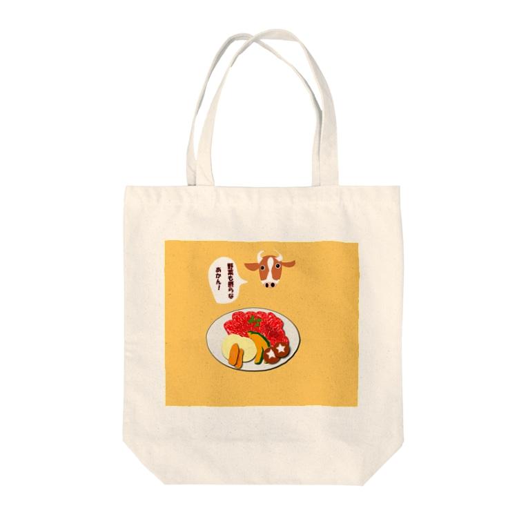 hibinoawaawaの29の日用トート(忠告付) Tote bags