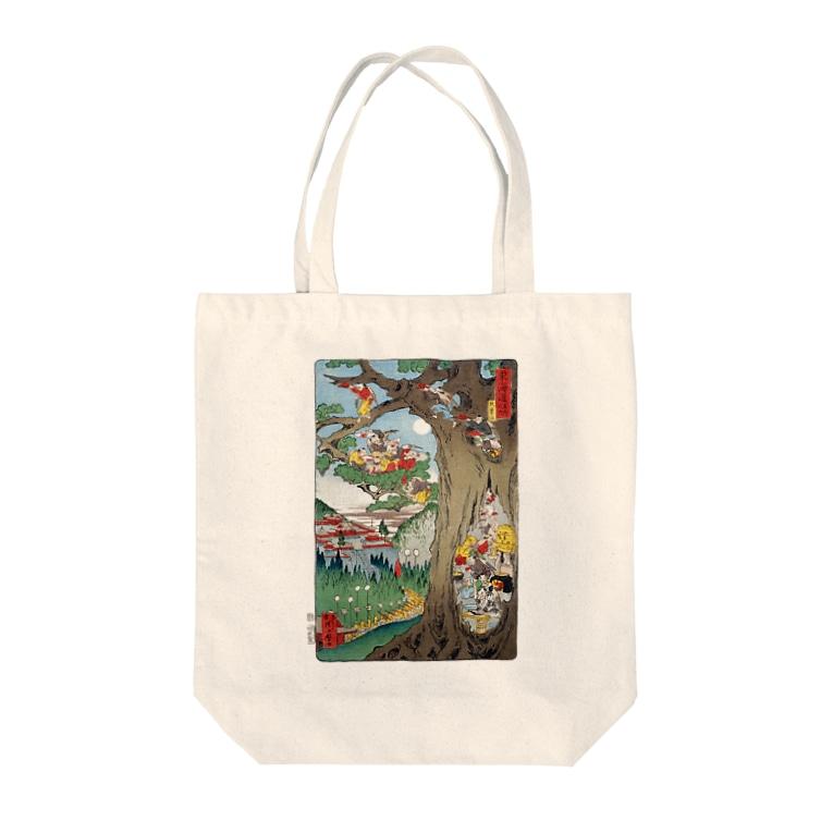 和もの雑貨 玉兎の東海道名所之内 秋葉山【浮世絵・妖怪・天狗】 Tote bags