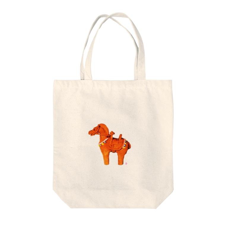 Kyuhachiの元気な午年 Tote bags
