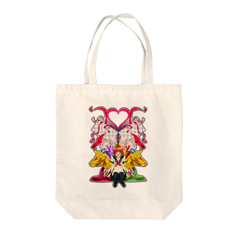 nanakoma320のあなたへGIFT Tote bags