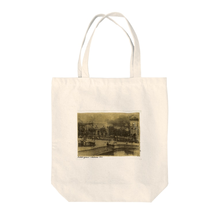 magasiaのオランダ広場、1910年代 Tote bags