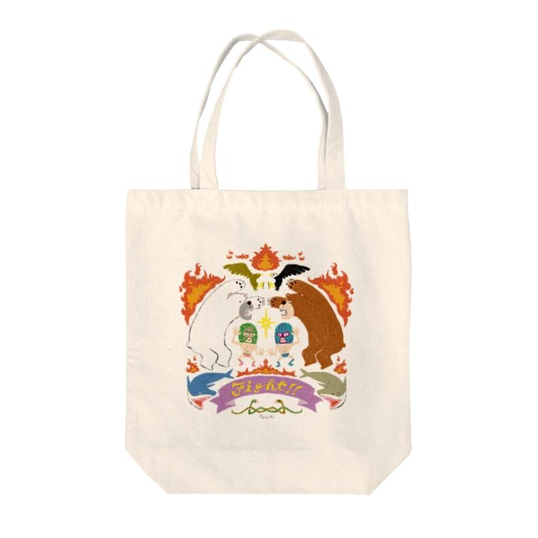 ゆるり舎のFight!! Tote bags