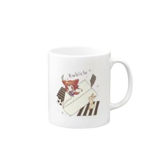 作るるびくる Mugs