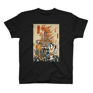 歌舞伎十八番の内 不動【浮世絵・仏画・歌舞伎】 T-shirts