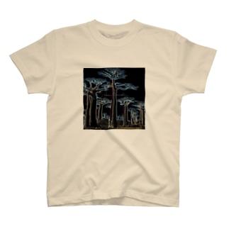 Night Baobab  T-shirts