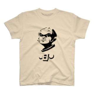 ヤノベケンジ《サン・チャイルド》(見上げる子) Tシャツ