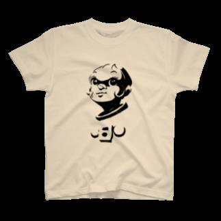 ヤノベケンジアーカイブ&コミュニティのヤノベケンジ《サン・チャイルド》(見上げる子) T-shirts