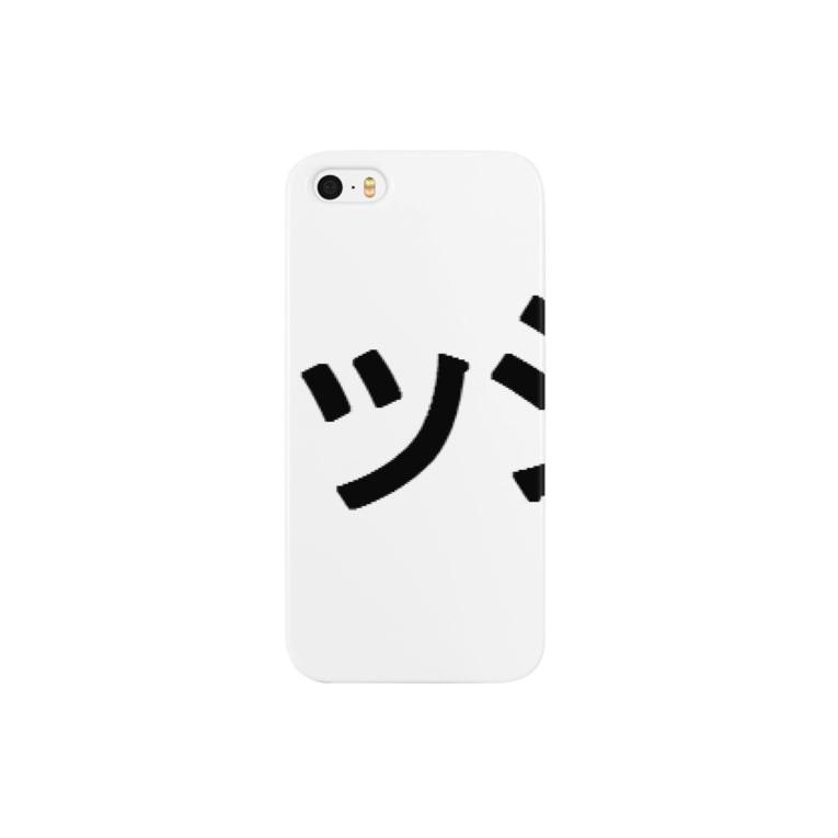 biscuitのI'm Messi. Smartphone cases