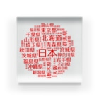 WgalleryCの1.hinomaru-kanji Acrylic Block