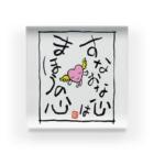 筆文字アート!お気楽堂のすなおな心はまほうの心 Acrylic Block