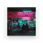 Tatsuya Kiyonoの台湾夜景 Acrylic Block