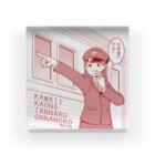 田辺 洋一郎@推し事家の車掌さんになったかわいい顔の単なる女の子(赤) Acrylic Block