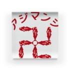 グラフィンのアジ卍 Acrylic Block