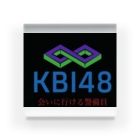 KBI48SHOPのKBI48ブラックタグバージョン Acrylic Block