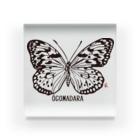 なで肩うさぎの美香堂のオオゴマダラ Acrylic Block