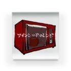 Fondhuのワインレッドのレンジ Acrylic Block