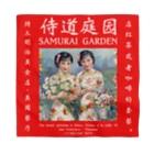 iiTAI-DAKE    -  イイタイダケ  -の1922紅 Bandana