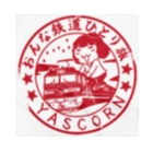 YASCORN(やすこーん)鉄道のおんな鉄道ひとり旅 スタンプ Bandana