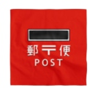 すとろべりーガムFactoryの郵便ポスト  Bandana