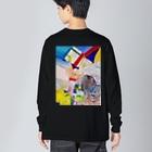 ATELIER SUIのHIDEコラージュ Big silhouette long sleeve T-shirts