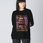福陀落海灣公司の香港小吃 Big Silhouette Long Sleeve T-Shirt