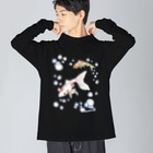 南天玉露の店の金魚さん Big silhouette long sleeve T-shirts