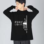 茶番亭かわし屋の警戒中(白文字) #シャチくん Big silhouette long sleeve T-shirts