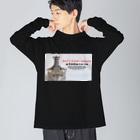 屋根裏部屋の男's 模型職人工房の戦艦大和1944 Tシャツ(黒) Big silhouette long sleeve T-shirts