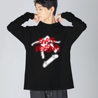 DRIPPEDのSKATEBOARDER-スケートボーダー-白ロゴ Big silhouette long sleeve T-shirts