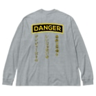 TuneBsideの DANGER Big silhouette long sleeve T-shirts