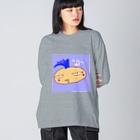 おじじなるらぶの♯💕モンクレールあき🎶💕愛の不時着w Big Silhouette Long Sleeve T-Shirt